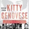 kitty-genovese-book-cover-bonnie-berman-wlrn